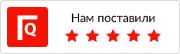 Наши отзывы и рейтинг на Гильдии квестов
